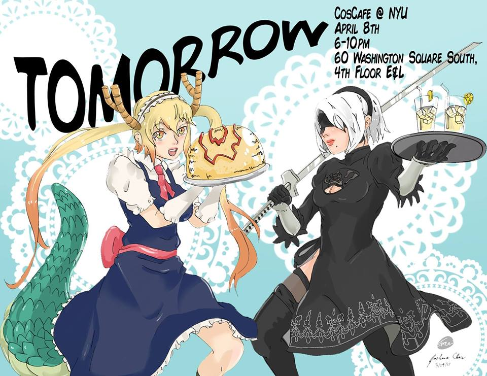 Coscafe 2017 is Tomorrow Reminder - 4.7.2017